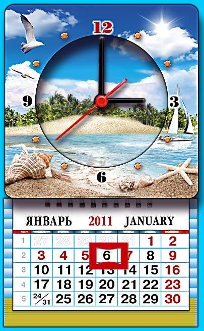 Картинки по запросу календари с часами